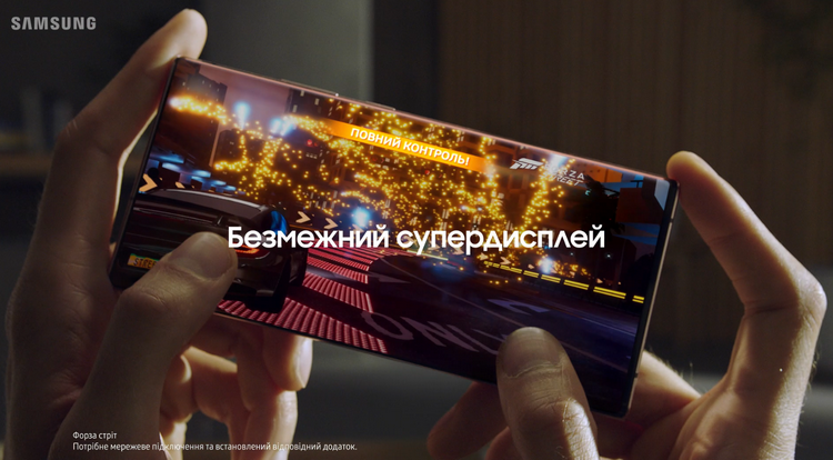 Samsung Galaxy Note20-экран