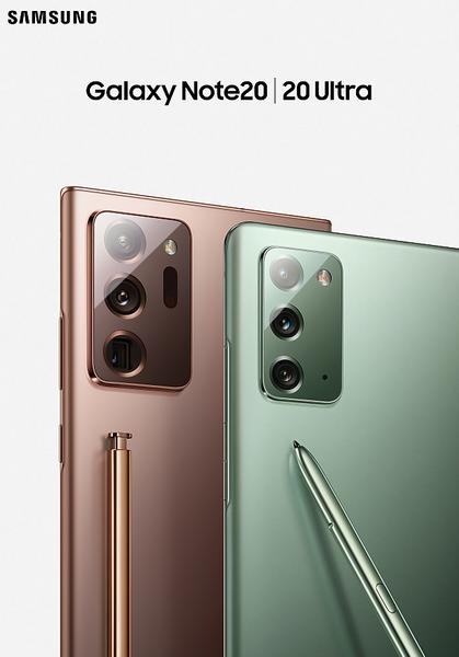 Samsung Galaxy Note20 и Note20 Ultra-расцветки