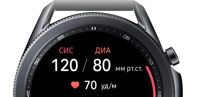 Samsung Galaxy Watch 3-измерение артериального давления