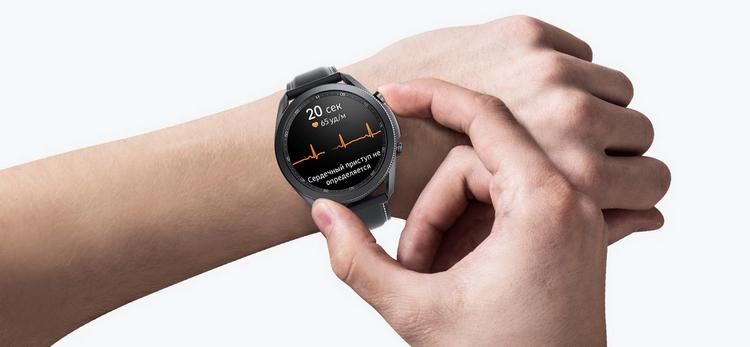 Samsung Galaxy Watch 3-отслеживание ритмов сердца