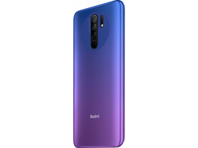 Xiaomi Redmi 9 Sunset Purple-задняя панель смартфона