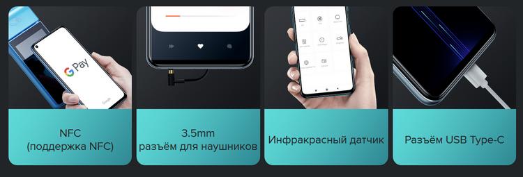 Xiaomi Redmi Note 9-опыт использования