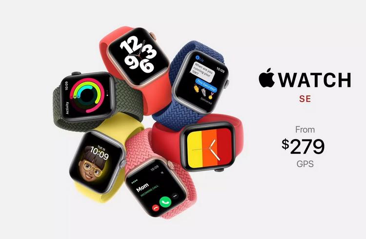 Apple Watch SE-цена