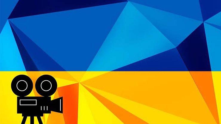 День украинского кино-ТОП фильмов