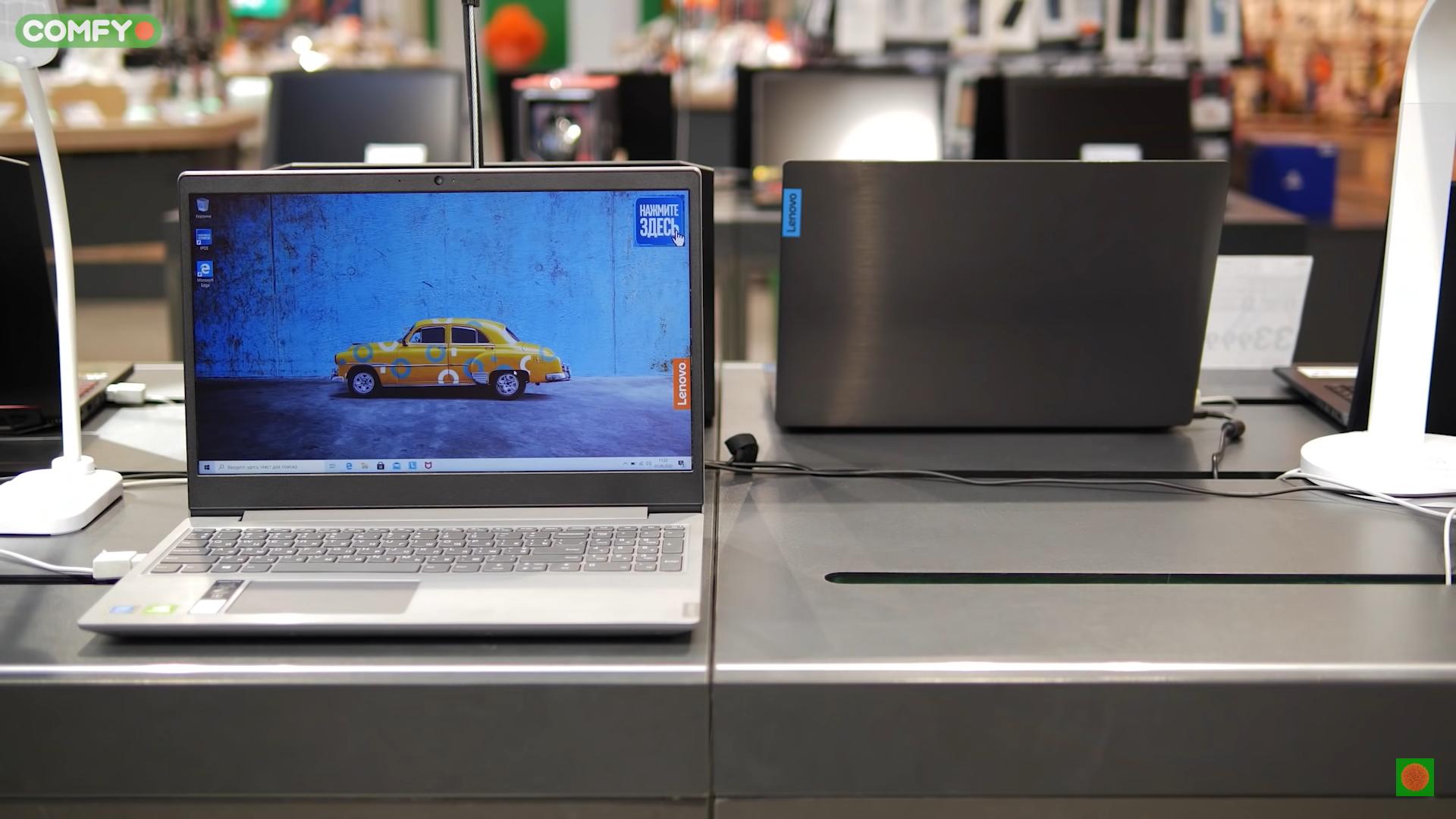 Ноутбук Lenovo c заставкой