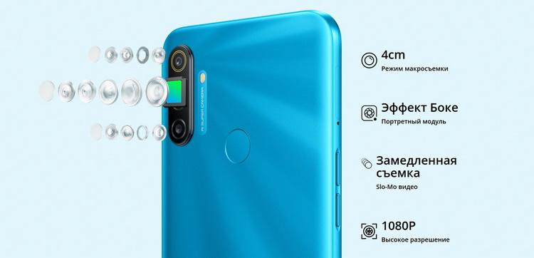 Realme C3-камера