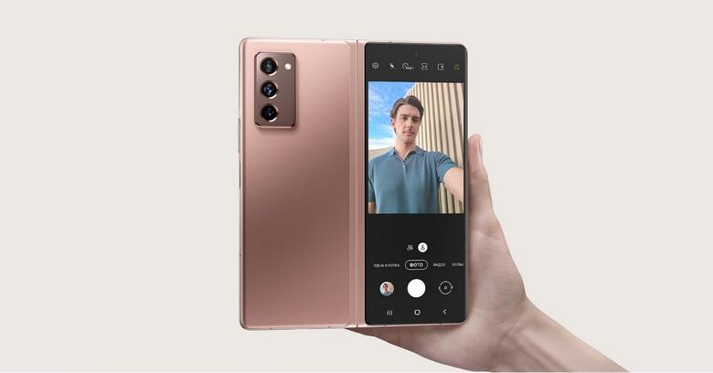 Samsung Galaxy Z Fold 2-возможности камеры