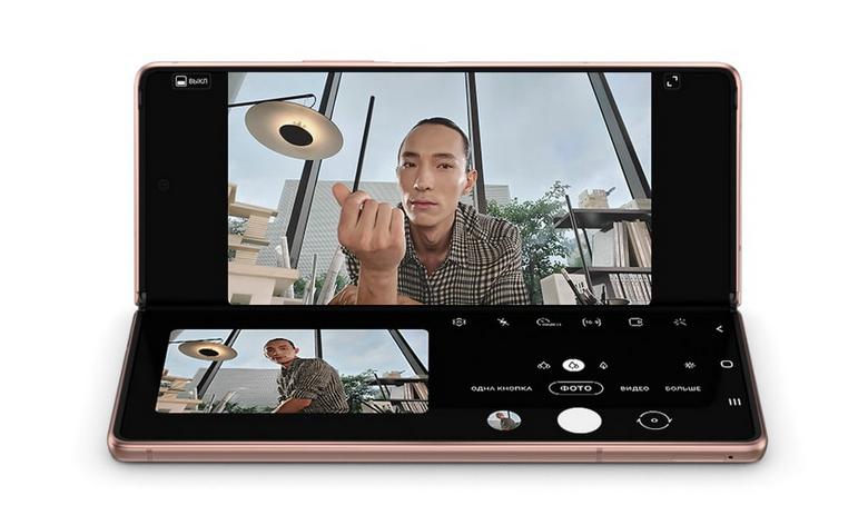 Samsung Galaxy Z Fold2-камера интерфейс
