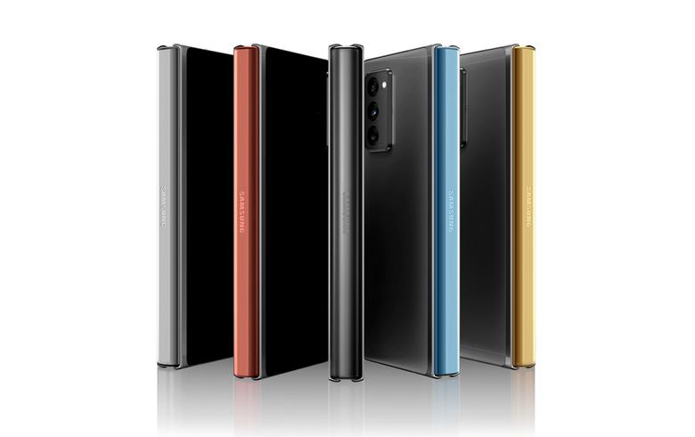 Samsung Galaxy Z Fold2-расцветки