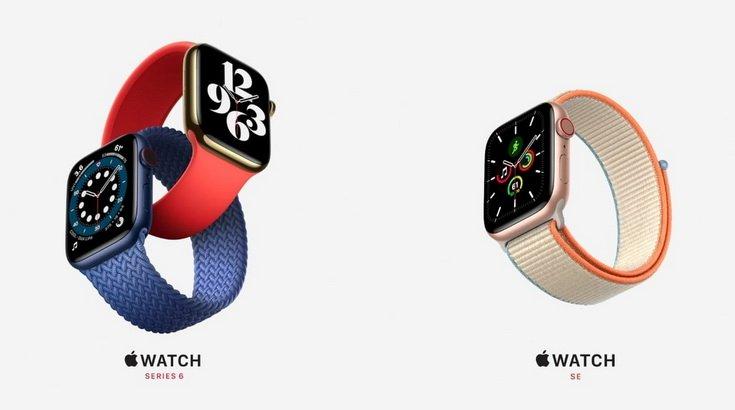 Сравнение Apple Watch Series 6-Apple Watch SE