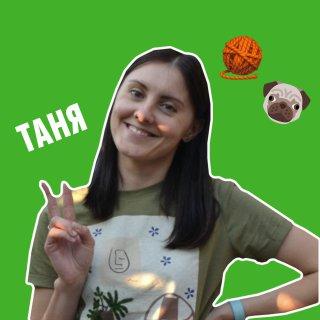 Палий Татьяна
