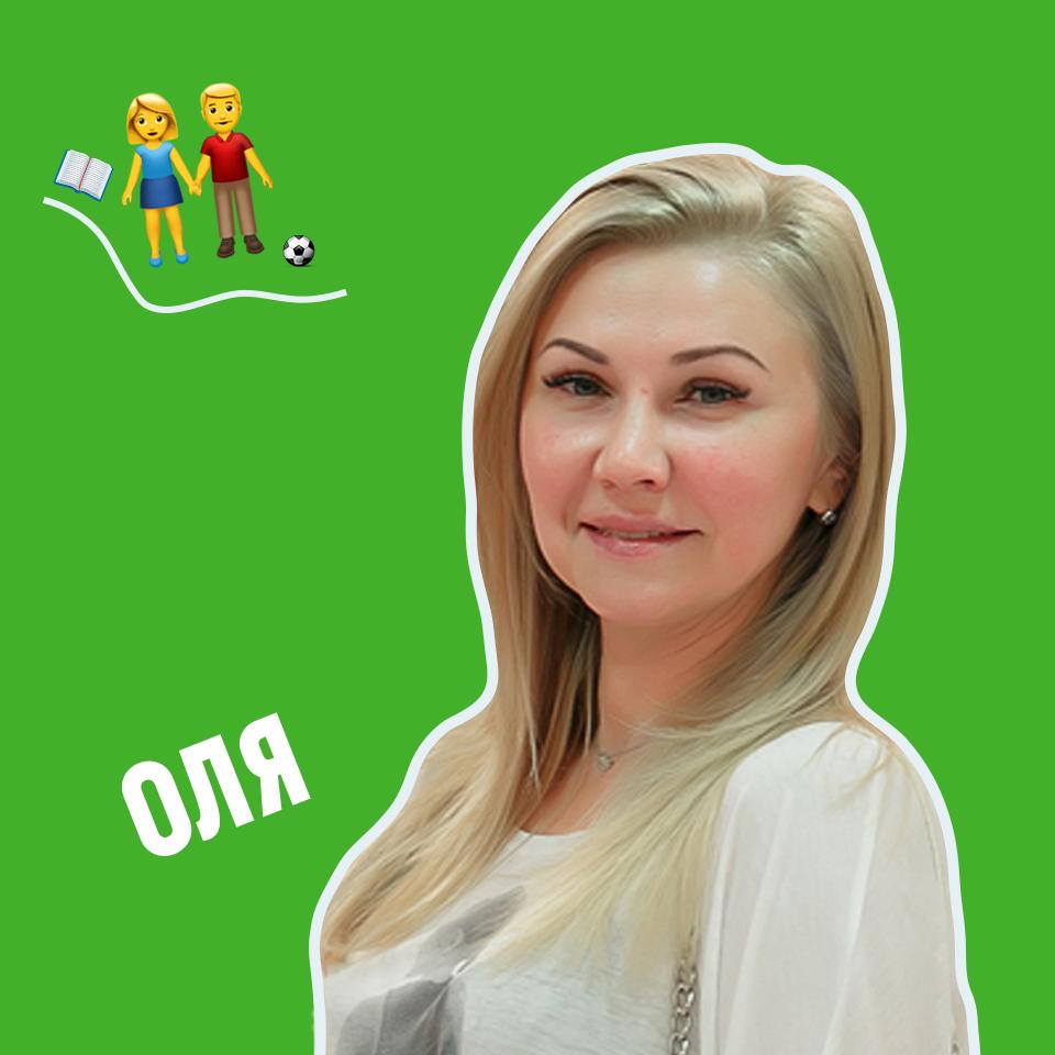 Чепижко Ольга