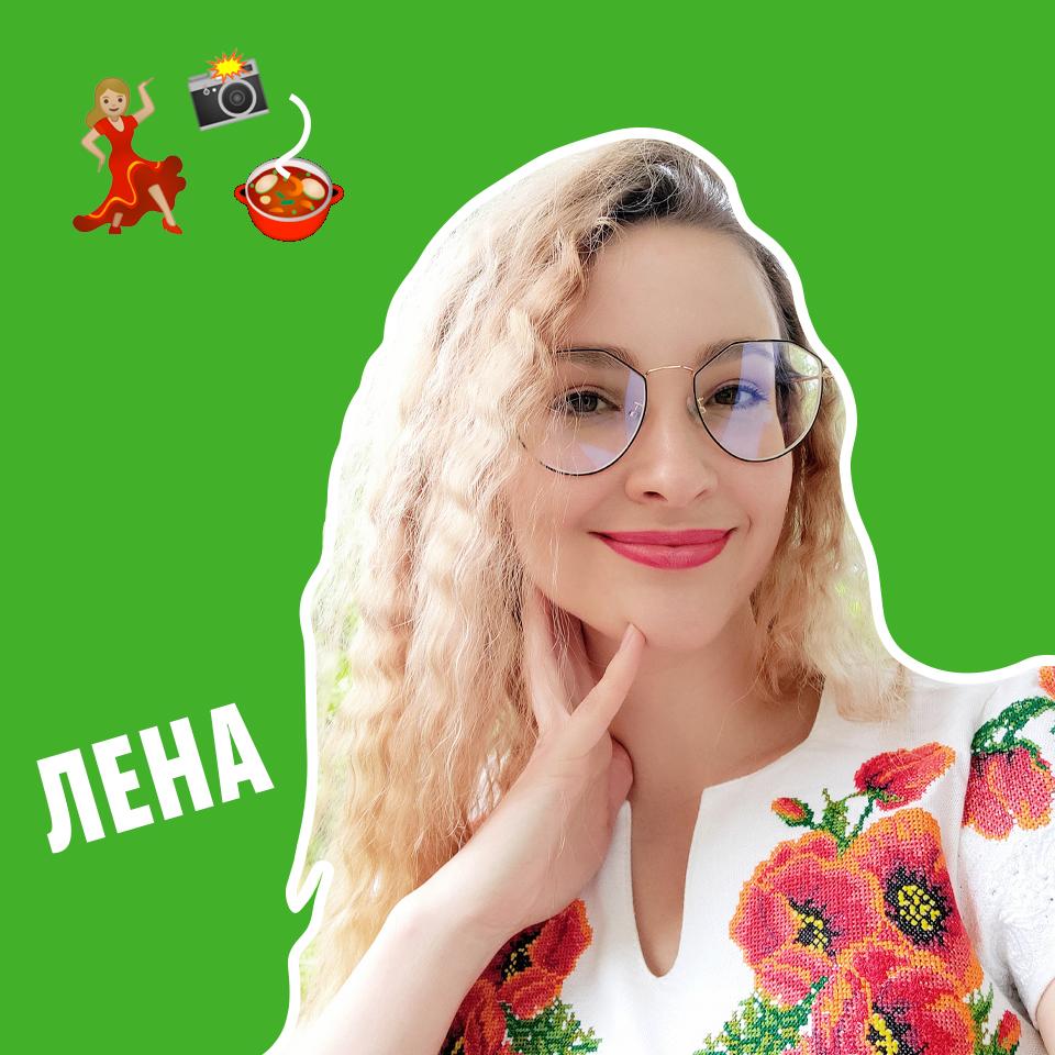 Дудниченко Елена