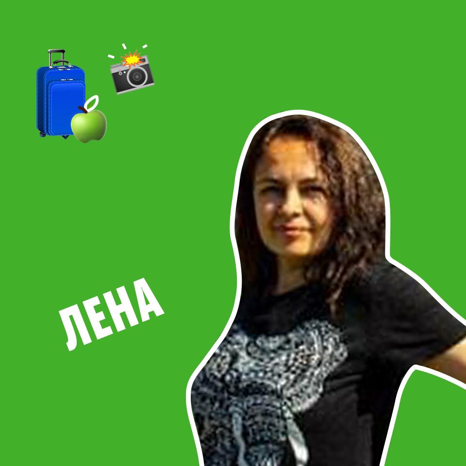 Кондратьева Елена