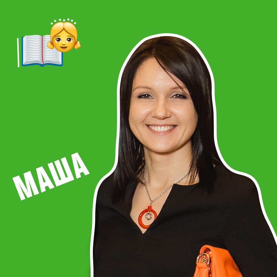 Назаренко Мария