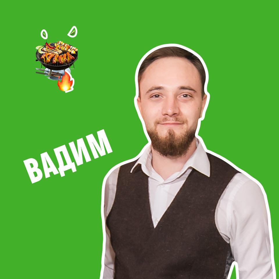 Панасюк Вадим