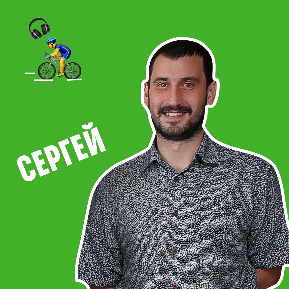 Веретенников Сергей