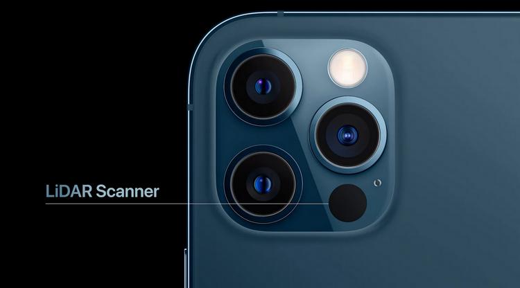 Apple iPhone 12 Pro-лидар