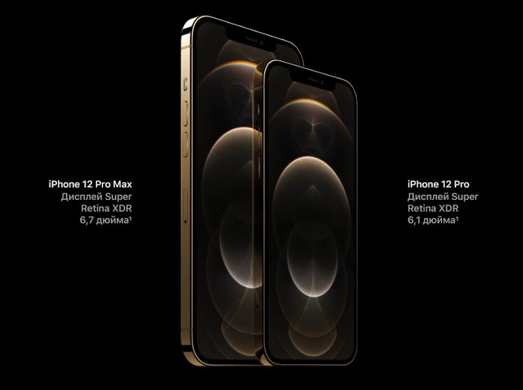 Apple iPhone 12 Pro-сравнение экранов