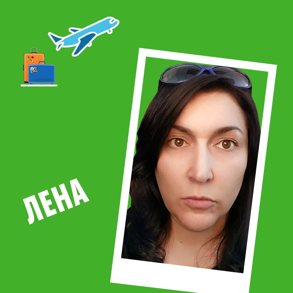 Максимчук Елена