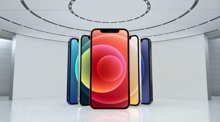 Новое поколение iPhone-презентация