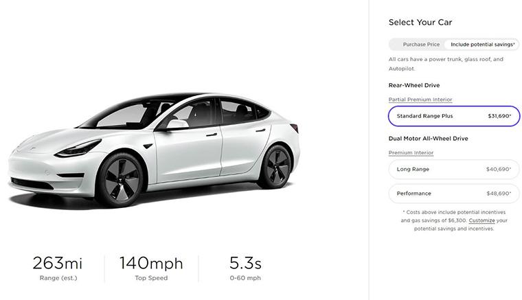 Tesla на сайте