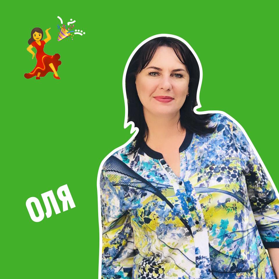 Асафова Ольга