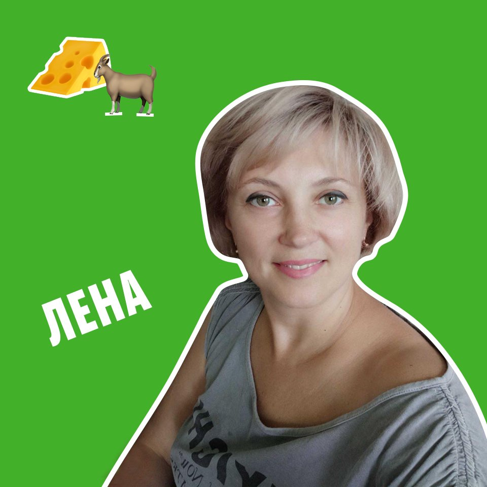 Федоренко Елена