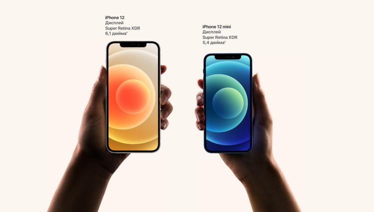 iPhone 12-экраны новинок