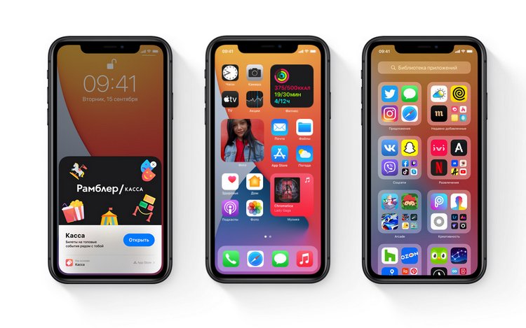 iPhone 12-iOS 14