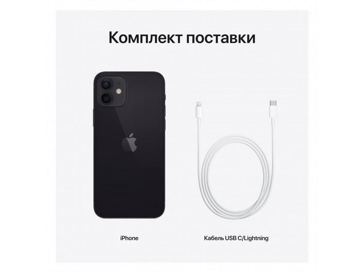 iPhone 12 mini-комплект поставки