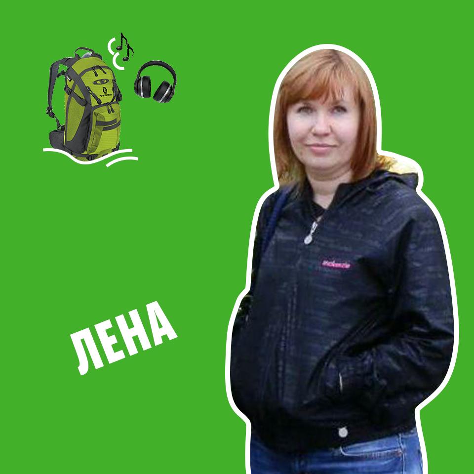Панасенко Елена