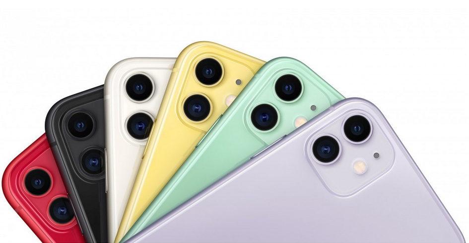 iPhone 11-расцветки