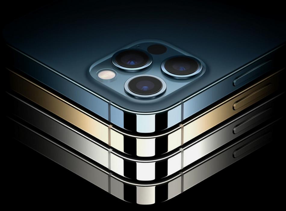 iPhone 12 Pro Max-расцветки