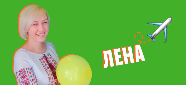 карасева2