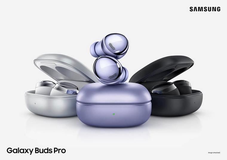 Samsung Galaxy Buds Pro-беспроводные наушники