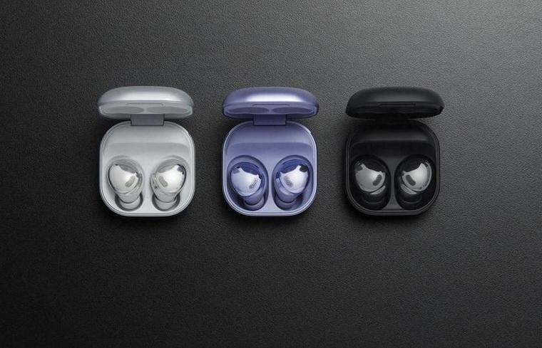Samsung Galaxy Buds Pro-расцветки