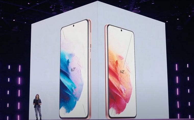 Samsung Galaxy S21-экран фото с презентации