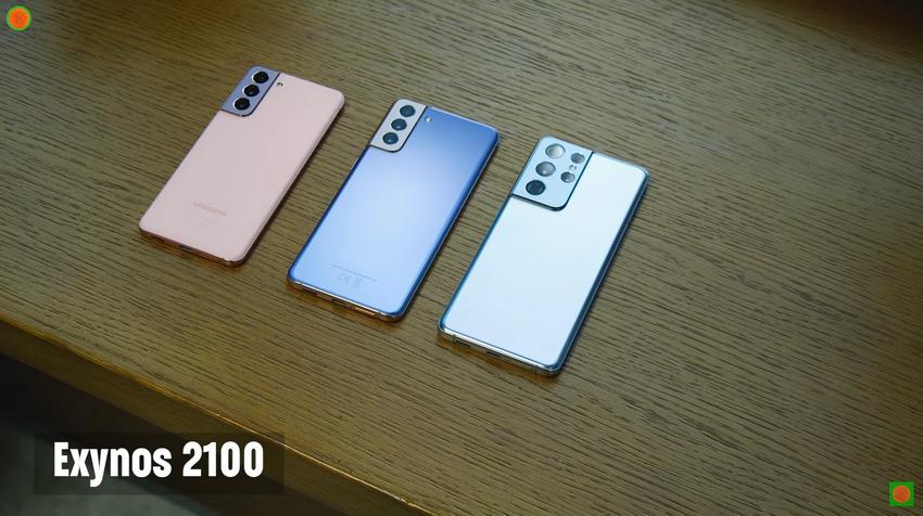 Samsung Galaxy S21-процессор