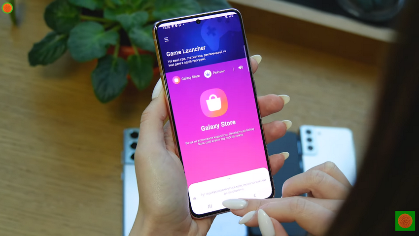 Samsung Galaxy S21-синхронизация устройств