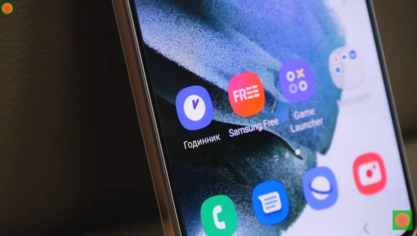 Samsung Galaxy S21-защита экрана