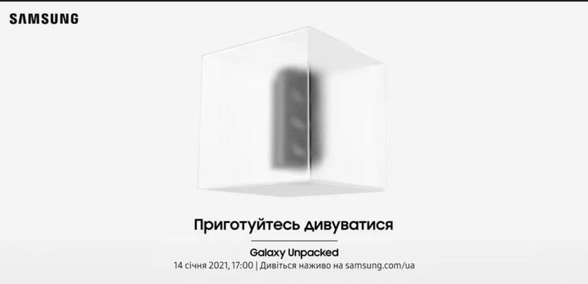 Samsung-январская презентация.