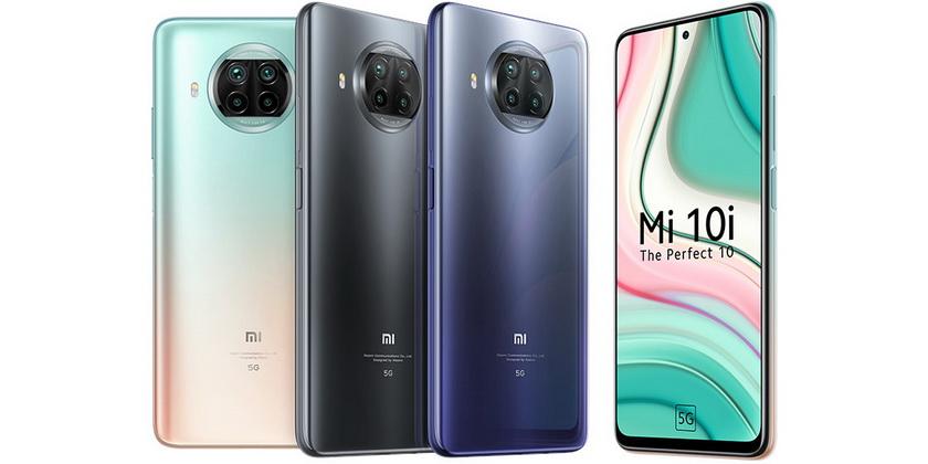 Xiaomi Mi 10i-расцветки