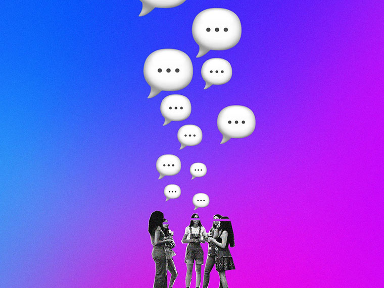 Дискуссии