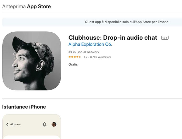 Реєстрація в Clubhouse
