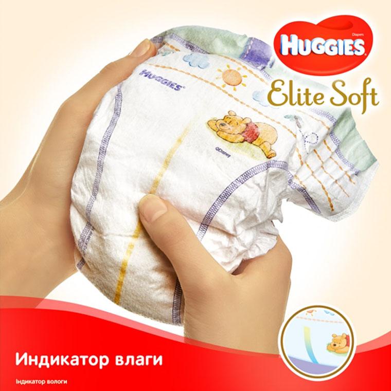 Huggies Elite Soft индикатор влаги