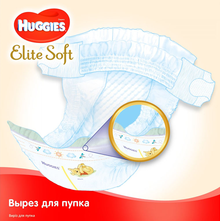Huggies Elite Soft вырез для пупка