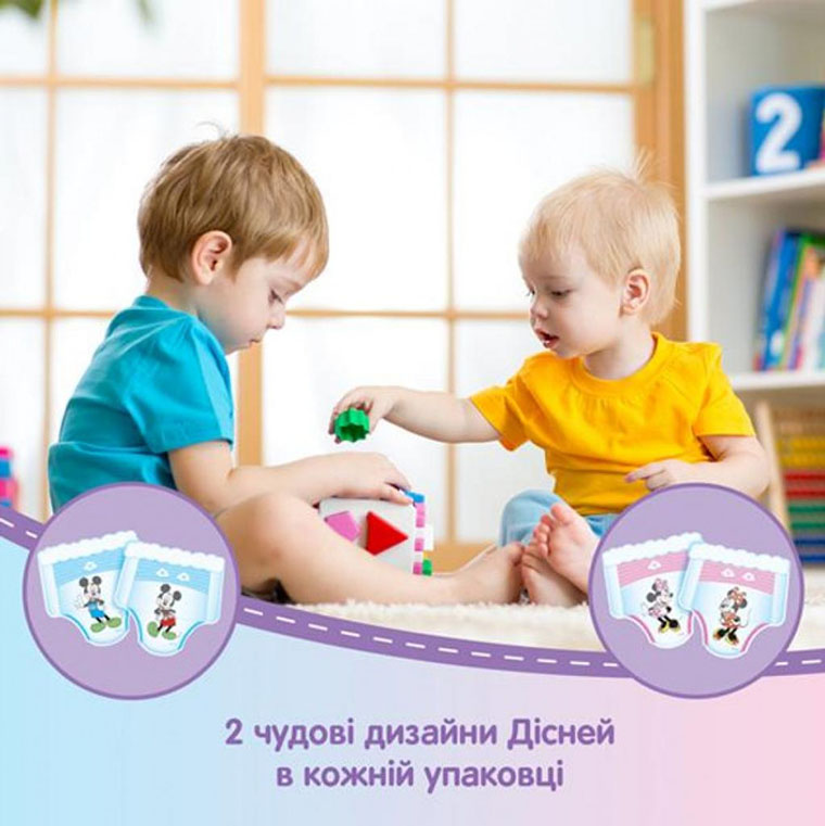 Huggies Pants дизайн