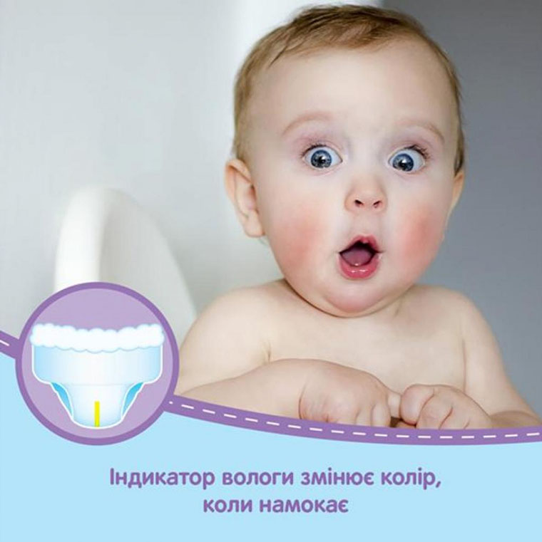 Huggies Pants индикатор