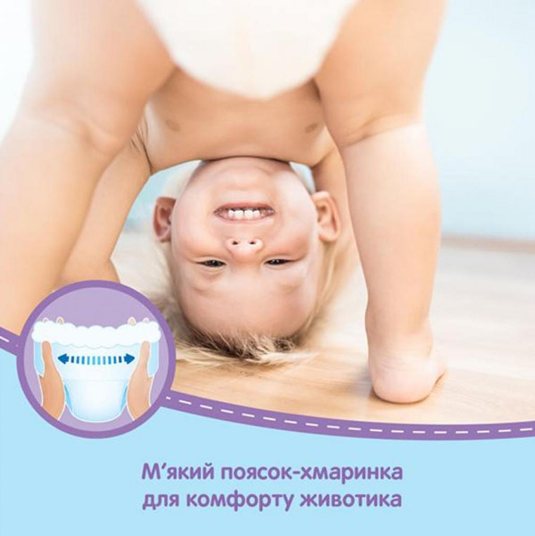 Huggies Pants поясок